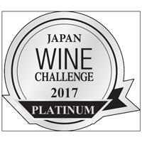 2017 - Japan Wine Challenge - Platine