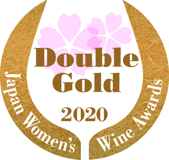 2020 - Sakura Japan Women's Wine Awards - Double Or