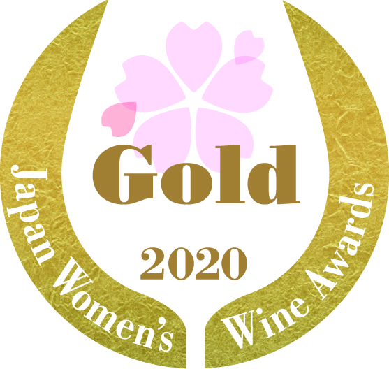 2020 - Sakura Japan Women's Wine Awards - Or
